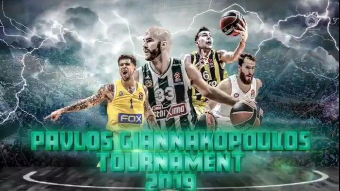 """Το εντυπωσιακό promo βίντεο για το δεύτερο τουρνουά """"Παύλος Γιαννακόπουλος""""   panathinaikos24.gr"""