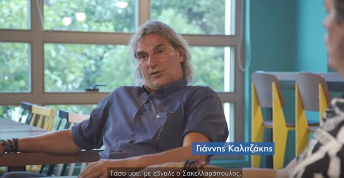 Νίντζα vs Ράμπο -Καλιτζάκης και Μητρόπουλος μιλούν για το ντέρμπι των «αιωνίων» (vid) | panathinaikos24.gr