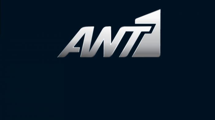 Διπλή αποχώρηση – βόμβα από τον ΑΝΤ1 στα μέσα της σεζόν | panathinaikos24.gr