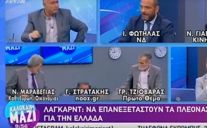 Καλεσμένος σε εκπομπή του ΑΝΤ1 έπεσε από την καρέκλα και εξαφανίστηκε από το πλάνο (vid) | panathinaikos24.gr