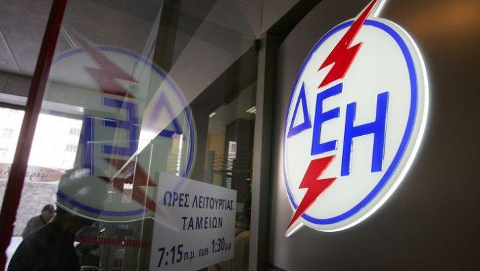 Μπόνους 5.000 ευρώ από τη ΔΕΗ – Ποιοι το δικαιούνται | panathinaikos24.gr