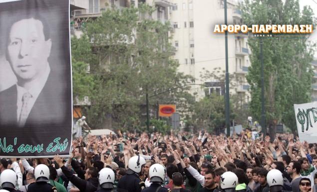 Τώρα αποφασίζει ο κόσμος τι θέλει, όχι ο Αλαφούζος… | panathinaikos24.gr