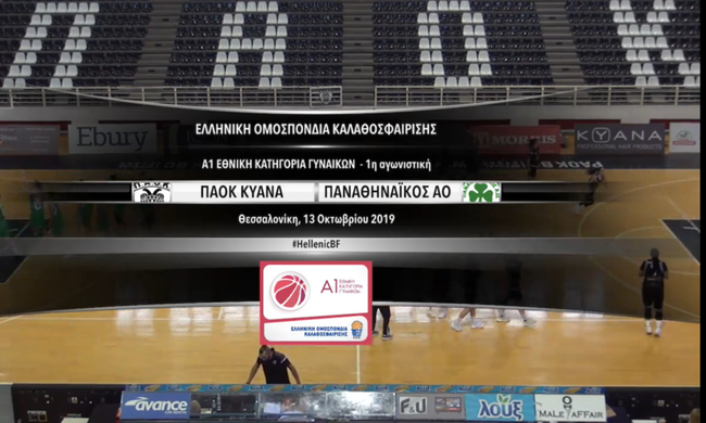 Live streaming ΠΑΟΚ – Παναθηναϊκός | panathinaikos24.gr