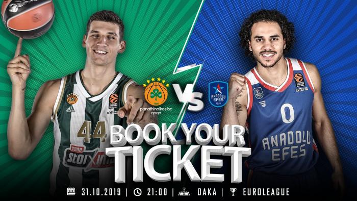 Τα εισιτήρια με  Αναντολού Εφές | panathinaikos24.gr