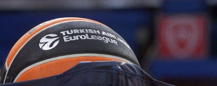 Τραυματισμός – σοκ για παικταρά της Euroleague! | panathinaikos24.gr