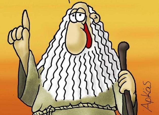 Ο άνθρωπος πίσω από τον μύθο: Αυτός είναι ο Αρκάς! (pic) | panathinaikos24.gr