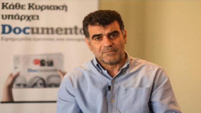 Κλείνει το Documento; | panathinaikos24.gr