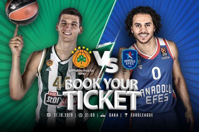 Σε κυκλοφορία τα εισιτήρια για τον αγώνα με την Αναντολού Εφές   panathinaikos24.gr