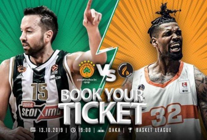 Παναθηναϊκός: Μία ημέρα έμεινε για τα διαρκείας – Τα εισιτήρια με Προμηθέα | panathinaikos24.gr
