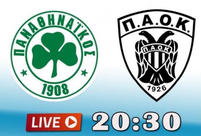 Live Streaming: Παναθηναϊκός – ΠΑΟΚ | panathinaikos24.gr