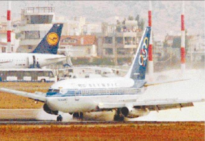 «Θα εκραγεί, γυρίστε πίσω»: Η αναγκαστική προσγείωση του Boeing της Ολυμπιακής λόγω…βόμβας | panathinaikos24.gr