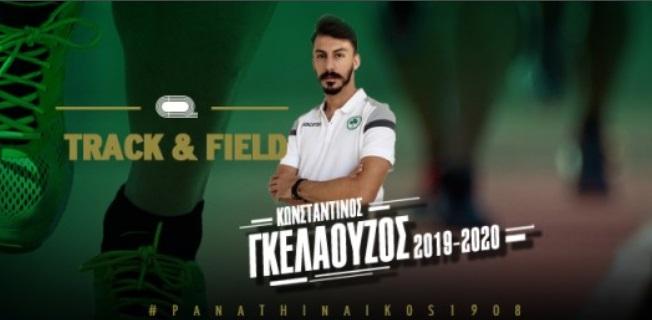 Ανανέωσε με Γκελαούζο ο Παναθηναϊκός | panathinaikos24.gr