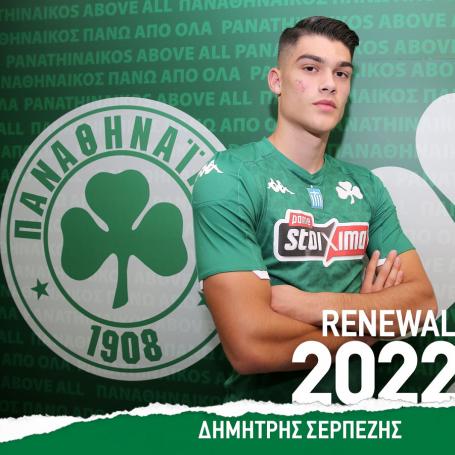 Ανανέωσε μέχρι το 2022 ο Σερπέζης   panathinaikos24.gr
