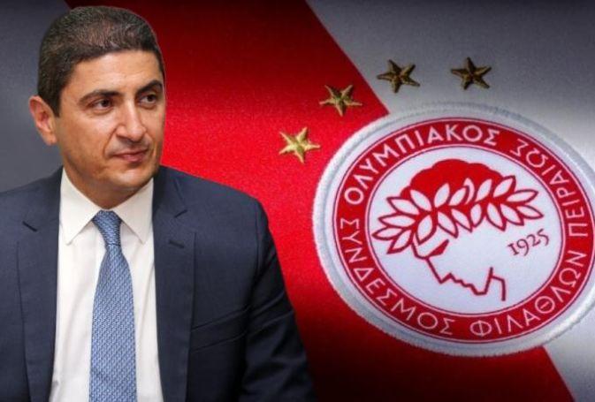 Ντοκουμέντο: Το βίντεο που έστειλε ο Ολυμπιακός στον Αυγενάκη (Vid) | panathinaikos24.gr