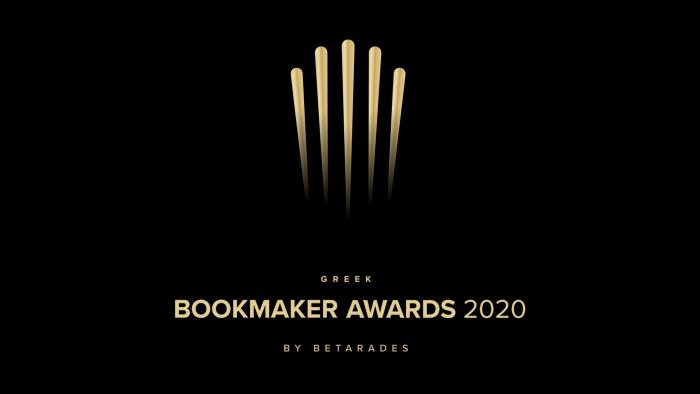 Το Betarades.gr εγκαινιάζει τα Greek Bookmaker Awards 2020 | panathinaikos24.gr