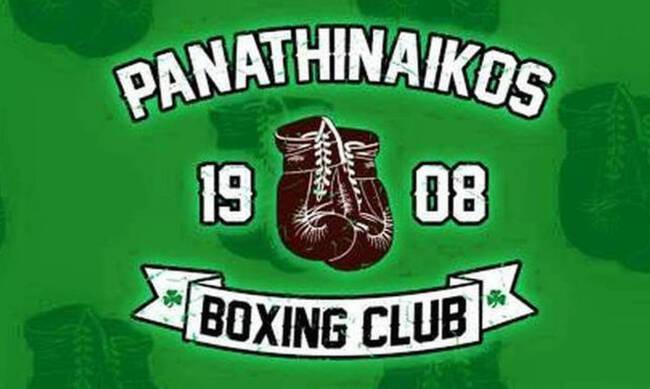 Σαν σήμερα: Πρωταθλητής ο Κάζας | panathinaikos24.gr