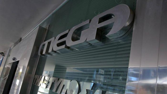 Πότε βγαίνει στον «αέρα» το νέο Mega | panathinaikos24.gr