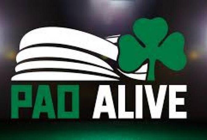 Ραντεβού στο Μόναχο για το PAO Alive! | panathinaikos24.gr