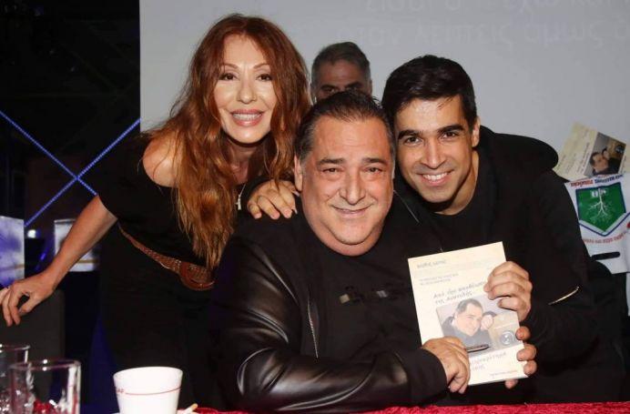 Κυκλοφόρησε το πρώτο βιβλίο του Βασίλη Καρρά – Πλήθος επωνύμων στην παρουσίαση | panathinaikos24.gr