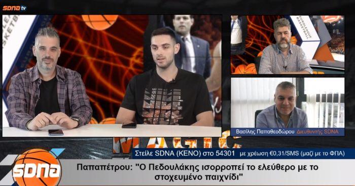 «Ο Πεδουλάκης έχει τις γνώσεις – Να λέγονται πράγματα απ' αυτούς που ξέρουν»   panathinaikos24.gr