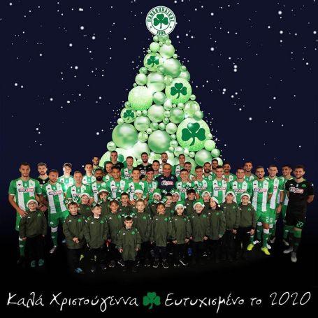 «Καλά Χριστούγεννα» από την ΠΑΕ Παναθηναϊκός (pic) | panathinaikos24.gr