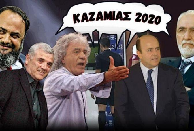 Καζαμίας: Το 2020 η κανονικότητα θα επιστρέψει | panathinaikos24.gr