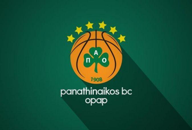 Ανακοίνωση ΚΑΕ Παναθηναϊκός: «Οι συκοφάντες και εμπαθείς θα αντιμετωπιστούν από τη δικαιοσύνη» | panathinaikos24.gr