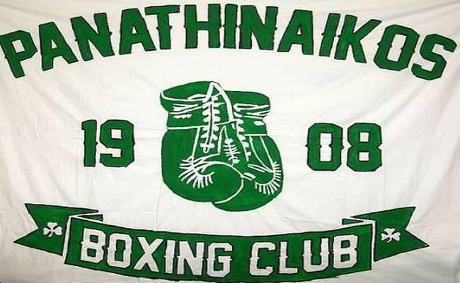Πρώτοι και καλύτεροι στην Πάτρα | panathinaikos24.gr