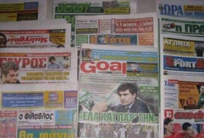 Το παρασκήνιο και οι ενδιαφερόμενοι: Ποια αθλητική εφημερίδα αλλάζει ιδιοκτησία   panathinaikos24.gr