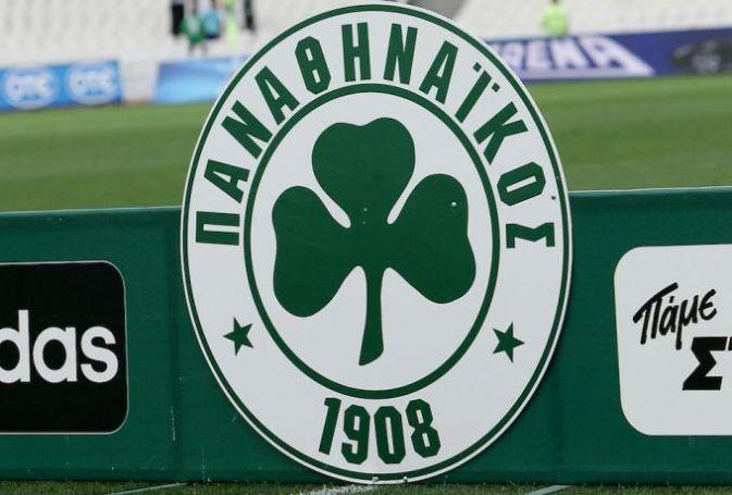 Αύξηση Μετοχικού Κεφαλαίου στον Παναθηναϊκό!   panathinaikos24.gr