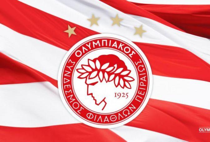 Νέο κυνήγι μαγισσών από την ΠΑΕ Ολυμπιακός: «Στημένο το πρωτάθλημα»!   panathinaikos24.gr