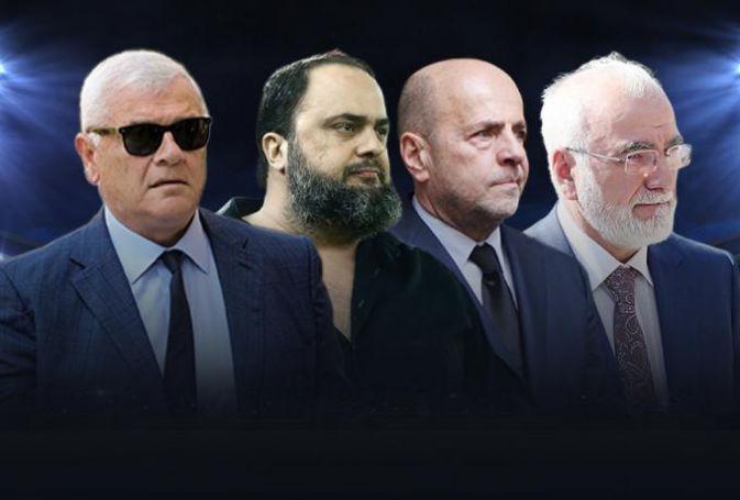 ΕΠΟΣ: Στοιχηματικές αποδόσεις για τη συνάντηση των Big4! (pics) | panathinaikos24.gr