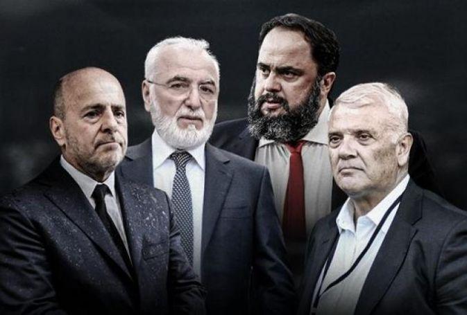 Ανακοινώθηκε η συνάντηση των «Big 4» με FIFA, UEFA, Αυγενάκη – Ποιοι άλλοι θα είναι | panathinaikos24.gr