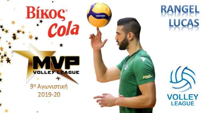 Παναθηναϊκός: MVP της 9ης αγωνιστικής ο Ρανγκέλ | panathinaikos24.gr
