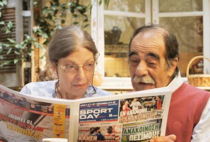 H «Sportday», η (οριστική) πώληση και οι… άγνωστοι επενδυτές | panathinaikos24.gr
