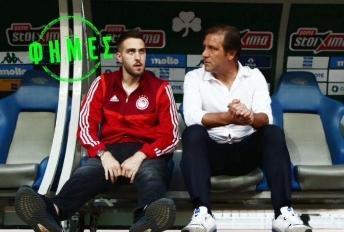 Βόμβα ΣΠΟΡ FΜ: «Στράβωσε ο Φορτούνης στην Τούμπα, για αυτό τον έκοψε ο Μαρτίνς»! | panathinaikos24.gr