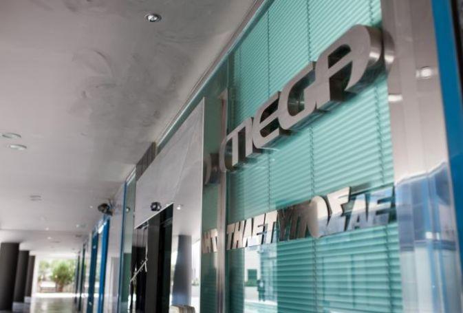 Οργισμένη ανακοίνωση των παλιών εργαζομένων του MEGA για τη νέα ιδιοκτησία   panathinaikos24.gr