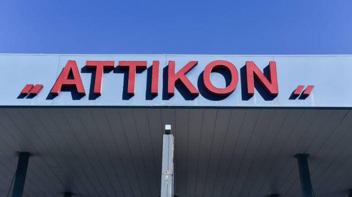 Έκτακτο – Κοροναϊός: Στο «Αττικόν» ασθενής με ύποπτα συμπτώματα | panathinaikos24.gr