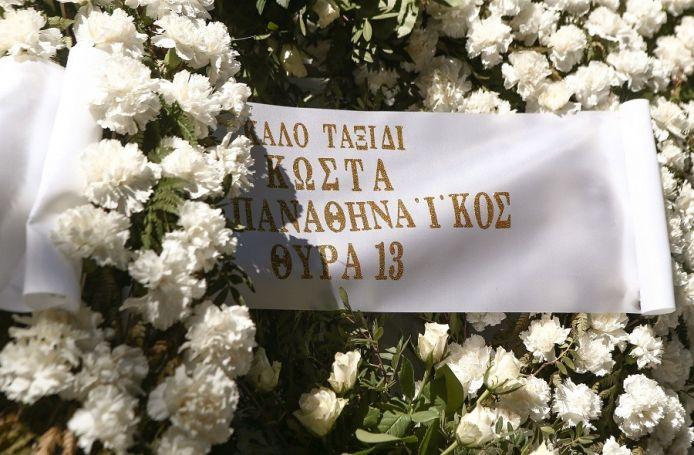Στεφάνι απο θυρα 13 για τον Κώστα Βουτσά (pic) | panathinaikos24.gr