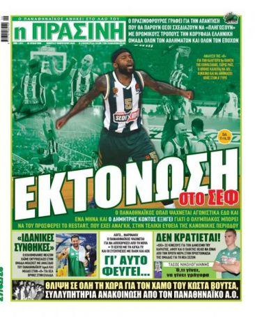 Εκτόνωση στο ΣΕΦ!   panathinaikos24.gr