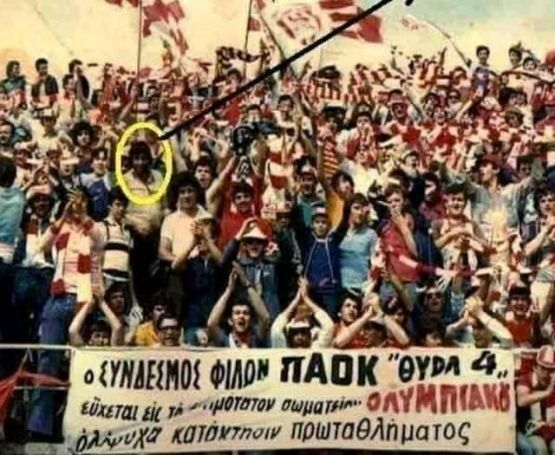 Οταν η Θύρα 4 ευχόταν στον Ολυμπιακό να κατακτήσει το πρωτάθλημα (pic) | panathinaikos24.gr