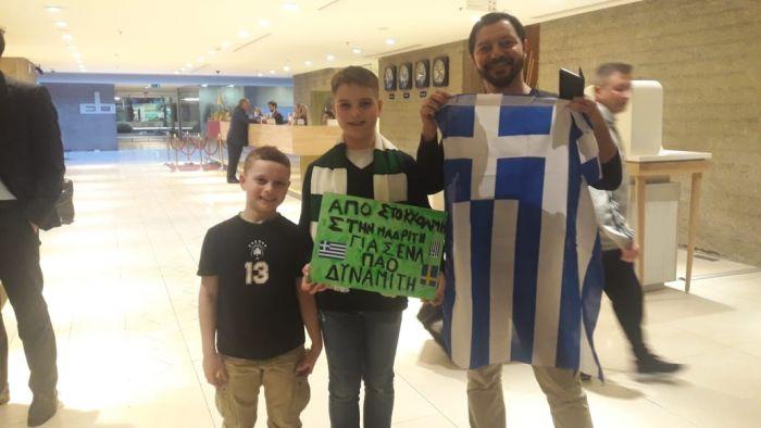 Από τη Στοκχόλμη με αγάπη… για τον Παναθηναϊκό! (Pic) | panathinaikos24.gr