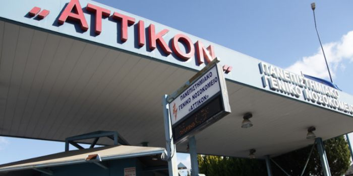Τέταρτο κρούσμα κορωνοϊού στην Ελλάδα – 36χρονη καθηγήτρια στην Αθήνα | panathinaikos24.gr