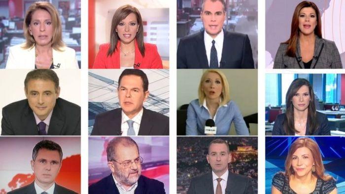 Αξέχαστα πρόσωπα του Mega που δεν θα είναι στο κανάλι | panathinaikos24.gr