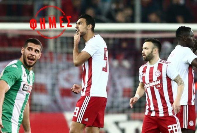 «Ο Ολυμπιακός που θέλει πάλι το 100-0 και ο ΠΑΟΚ που καραδοκεί για Ινσούα» | panathinaikos24.gr