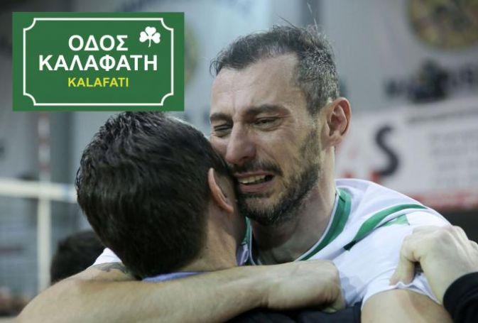 Όχι στην έδρα μας, όχι τη 19η Φλεβάρη… | panathinaikos24.gr