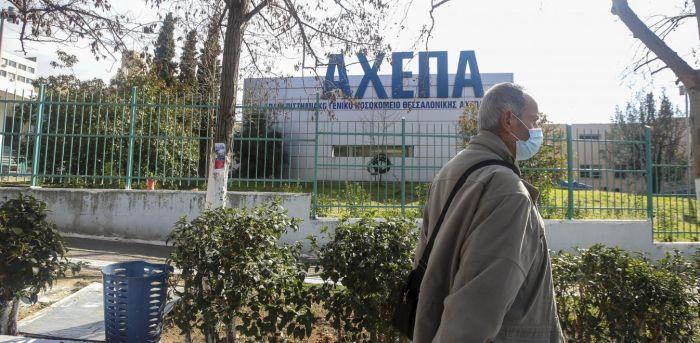 Κορωνοϊός: Εκτακτα μέτρα από την κυβέρνηση! | panathinaikos24.gr