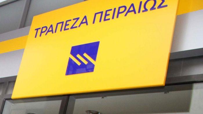 Υπάλληλος της Τράπεζας Πειραιώς η 40χρονη που έχει διαγνωστεί με τον κοροναϊό | panathinaikos24.gr