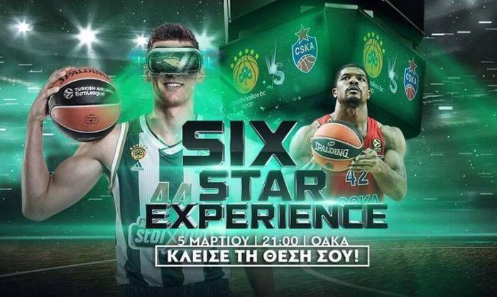 Παναθηναϊκός: «Ζήστε μια… Six Star εμπειρία στον αγώνα με την ΤΣΣΚΑ Μόσχας»   panathinaikos24.gr