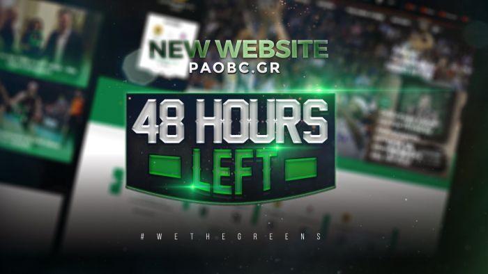 Νέο website για την ΚΑΕ Παναθηναϊκός (Pic) | panathinaikos24.gr